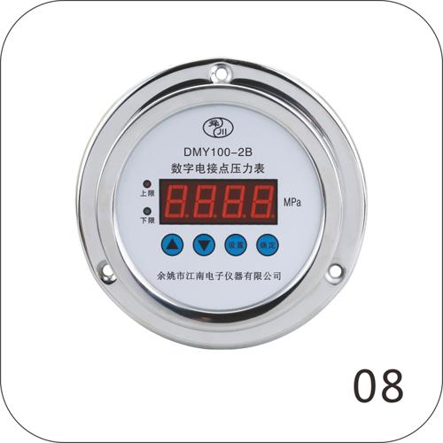 DMY100-2B数字电接点压力表(不锈钢轴向)