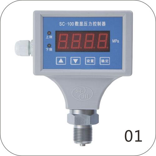 SC-100数显压力控制器