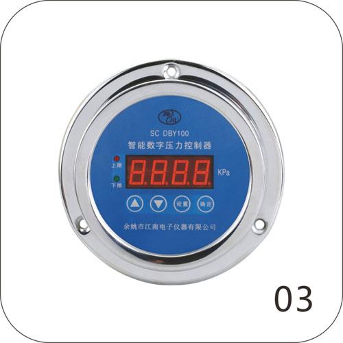 SC-DBY100智能数字压力控制器(轴向)