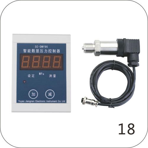 SC-DMY96智能压力控制器(分体式)